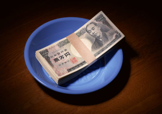 お金100万円